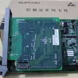 浙大中控  多串口多协议通讯卡 XP248