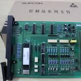 电平型开关量输入卡 SP361