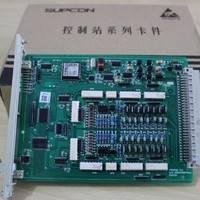 SOE信号输入从卡FW369(B)