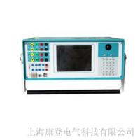 上海康登电力三相继电保护测试仪、继保测试仪、三相继保测试仪