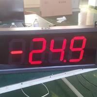 显示仪-大屏数字显示仪ztdp8英寸金湖中泰厂家直供