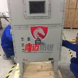 隆迈 防爆变频器控制配电箱(柜)厂家