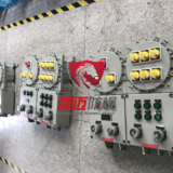 隆迈电气 防爆动力检修插座箱