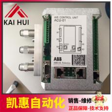 ACU -01 3HNA024871-001/01