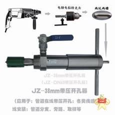 JZ-DN15-8MM4