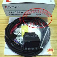AP-C33W