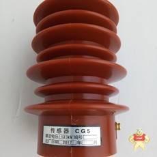 CG5-10Q/95*145