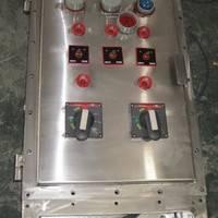 不锈钢防爆检修箱