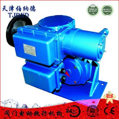 三通球阀执行器B+RS1200/K(F)155H型电动执行机构 执行器,执行器,电动执行器,电动执行机构,电动装置