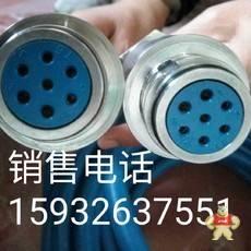 MHYBV-7-2-X100