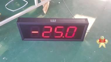 显示仪-大屏数字显示仪-多路/单路/压力/液位/温度显仪ZTDP厂家直供 大屏多点间隔数字显示仪,数字显示仪,大屏数字显示仪,大屏显示仪,大屏多路显示仪