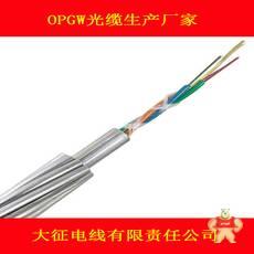 OPGW-24B1-40