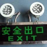 防爆安全出口标志灯,防爆双头应急灯批发