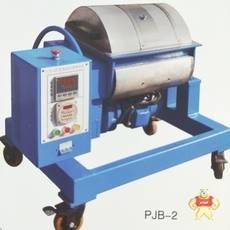 PJB-2