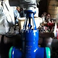 焊接式闸阀