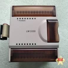 LM3222