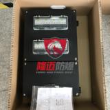 防水防尘防腐配电箱工程塑料/不锈钢材质