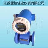 MK-090系列供出口电磁流量计_出口电磁流量计_电磁流量计_流量计