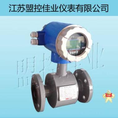 污水电磁流量计_电磁流量计_流量计 污水流量计,电磁流量计,流量计,污水电磁流量计