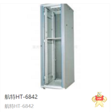 HT-6842