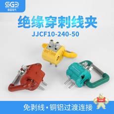 JJCF10-240/50