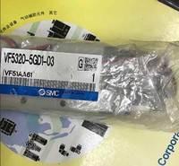 日本SMC原装正品电磁阀VF5320-5GD1-03