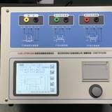 互感器综合测试仪_变频互感器测试仪_TPY互感器测试仪CPTBP-1000A