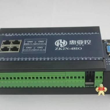 国产PLC工控板 FX2N可编程控制器HY2N-32MT-10AD-2DA 模拟量 温度 脉冲 惠亚控plc,plc工控板,板式plc,plc可编程控制器,三菱plc