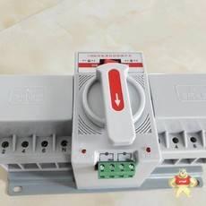 MSQ1-630A