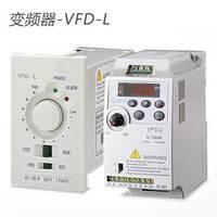 台达变频器 一级代理 L系列 VFD004L11A原装现货假一罚十