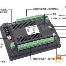 MM-40MR-12MT-700-ES-B