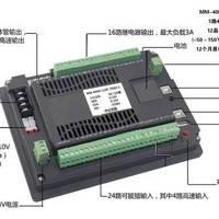 中达优控触摸屏PLC一体机 7寸一体机MM-40MR-12MT-700-ES-E厂家直销买十送一