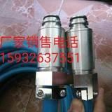 七芯屏蔽拉力电缆 MHYBV-7-1-X50