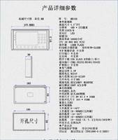 中达优控触摸屏PLC一体机 彩色文本显示器MK430厂家直销 技术支持