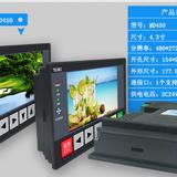 中达优控触摸屏PLC一体机 彩色文本显示器MK450厂家直销提供技术支持