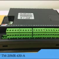 中达优控4.3寸 彩色文本PLC一体机 TM-20MR-430-A 三菱FX2N+MD430彩色文本厂家直销买十送一