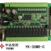 中达优控全兼容三菱FX1S系列单板PLC YK-30MR-C厂家直销