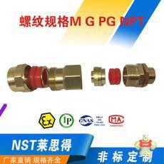 M6-M100 G1/4-G4 PG7-PG63