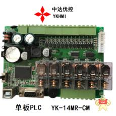 YK-14MR-CM