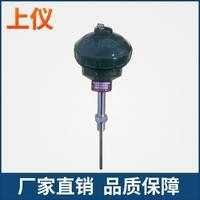 上海仪表三厂 上仪三厂 铠装热电阻 WZPM-201  WZPK-336S WZP-231