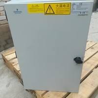 供应全新 艾默生NetSure701 C41,PS48200-2900室内壁挂式电源柜