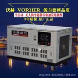 10kw汽油发电机型号 进口发电机双杠