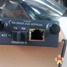 RS-3000A-2GE-SFPRJ45