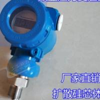 上海远东厂上海 远东仪表D520/11DD差压控制器08823200  08823300