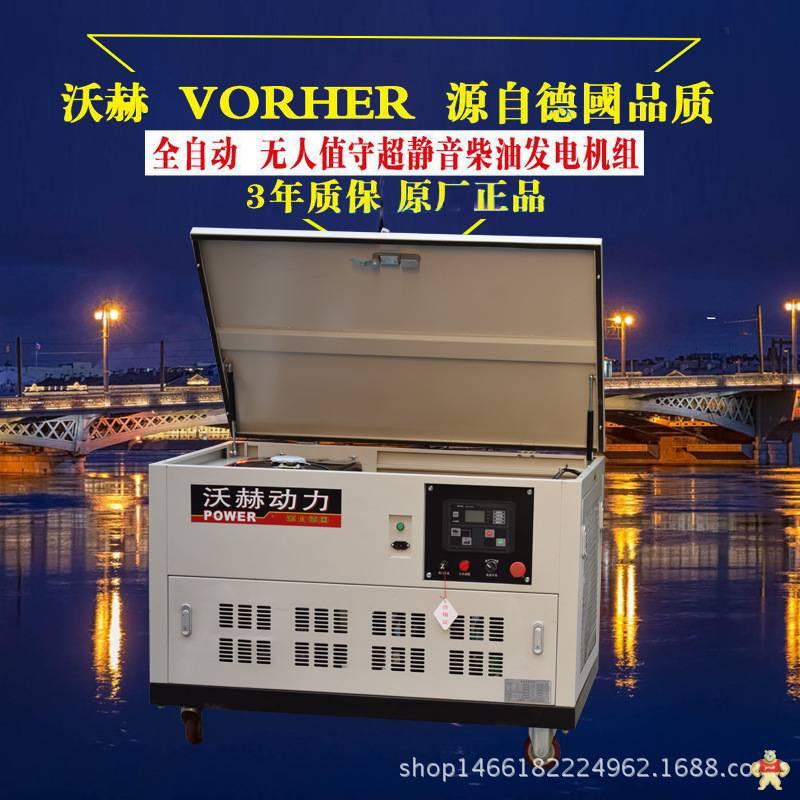 150KW柴油发电机无刷发电机 发电机,柴油发电机,汽油发电机,车载发电机,静音发电机