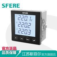 多功能电力仪表Sfere720B江苏斯菲尔厂家直销