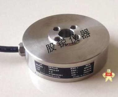 Setech称重传感器YC33-2K/1K/5K/10K/20K/50K/100K/200K Setech YC33-2K,Setech YC33-100K传感器,YC33-5K传感器,YC33-50K称重传感器,Setech YC33-20K称重传感器