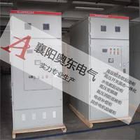 选择高压固态软启动柜的5大标准,软起动柜生产厂家为您解析