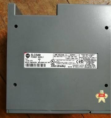 1746-P3, 1746P3 1746-P3,AB电源模块,SLC500电源模块,AB直流开关电源,罗克韦尔电源模块