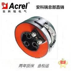 ANCIR 15-380-OM94-SC